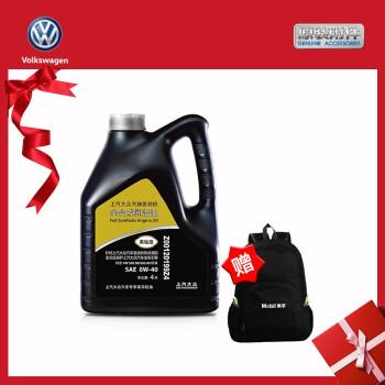上汽Volkswagen Volkswagen原油Castromobil自動車オイルCastrulオイル0 w-40 Mobilオイル0 w-40全合成オイモルブラックドリルオイル4 L