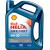 Shellオイル自動車潤滑油エンジン半合成オルブルーシェル全合成HX 7 PLUS 5 W-30 4 Lセット