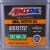 AMSOIL(AMSOIL)潤滑油車オイルXLZ 1 G全合成SN級0 W-20 3.78 L