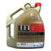 Castrol(Castrol)合成Oイ鲁极护EDGE FCT 0 W-30 C 3 SN 5 L EU原装输入