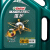 Castro Castrol自動車オイルエンジンオイル潤滑油磁極保護合成オイル金嘉護半合成油銀嘉力鉱物油新科学技術磁気保護全合成5 W-40 SN 4 L