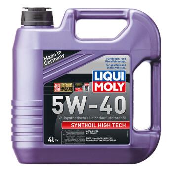 LIQUI MOLY LIQUI MOLYオフィシャル旗艦店ハイテク合成OIL 5 W-40 2194