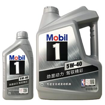 Mobil(Mobil)銀Mobil 1号5 W-40合成Oイ潤滑油SN級4 L+1 Lセット