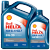 Shell(Shell)ブルーハイネケン全合成エンジンオイルHelix HX 7 PLUS 5 W-20 API SNレベル4 L+1 L