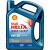 Shell(Shell)ブルーハイネケン全合成エンジンオイルHelix HX 7 PLUS 5 W-20 API級4 L自動車用品