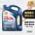 Shell(Shell)自動車オイルの潤滑油の非凡な喜力灰の殻hx 8全合成ブルーシェルhx 7黄色シェルhx 6半合成ヨーロッパ版の輸入無防偽輸入ブルーシェル半合成hX 7 W-40 L