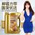 longpan(LOPAL)自動車オイル合成Oイルーンパン自動車潤滑油OイSN 5 W-30 4 L