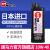 高速パワー日本パワー【公式フラッグショップ】高性能10 W-40全合成バイクオールは、HONDAヤマハ黄龍川崎SUZUNK 1 Lに適用されます。