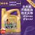 超美倍力共晶不燃焼オイル336 SN 5 W-40全合成規格品四季専用抗磨修復ノイズが低いMobil Shell CastrobmwbenzAUDI全合成5 W-40 L