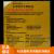 北京现代4 S店直供元工厂専用オーイランド/ix 35/途中胜/快动/朗动/名図などの适用コーレス:5 W 30オーイ4 L+赠呈机フルタ