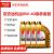 jatot(Jatot)0 W-40合成オーイ自動車エンジンオイルメンテナンスセットオイル+マシンフィルター+工時jaut SN 0 W-40 L*4ボトル