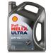 Shell(Shell)合成Oイ抜群ハイネケンHelix Ultra 5 W-40灰殻A 3/B 4 SN 4 Lヨーロッパ原装輸入