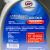UlING宏光オイルUlINGの栄光の光S潤滑油、栄光の光Sエンジンオイルの元の工場の推奨エンジン潤滑油油UlINGエンジンオイル