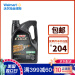 Castrol(Castrol)極保護EDGE合成OILレベル5 W-30 4.73 L(5 Qt)