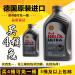 Shell(Shell)の抜群の喜力5 W-40 Lドイツの輸入灰殻合成オル発動機の潤滑油は4つ買います。