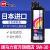 日本スピードパワー【公式フラッグショップ】虹705スポーツタイプ5 W-30全合成自動車オイル1 Lセット