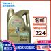 Castrol(Castrol)極保護EDGE合成OIL SN級長效EP 5 W-30 4.73 L(5 Qt)