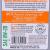 AMSOIL(AMSOIL)潤滑油車オイルXLZQT全合成SN級0 W-20 946 ml