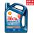 Shell(Shell)ブルーハイネケン全合成エンジンオイルHelix HX 7 PLUS 5 W-20 APIレベル4 L