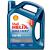 Shell(Shell)ブルーハイネケン全合成エンジンオイルHelix HX 7 PLUS 5 W-40 API SNクラス4 L自動車用品