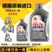 Shell(Shell)非凡喜力5 W-30 1 Lドイツ原装輸入灰殻合成オル発動機潤滑油4免1
