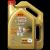 Castrul(Castrol)極保護全合成磁気保護全合成金嘉護半合成グリス洗浄油極保護全合成5 w-40 SN級4 L
