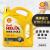 Shell(Shell)シェルグリースオイルグレーシェルのカリスマ性HX 8全合成ブルーシェルHX 7イエローシェルHX 6半合成黄色シェルHX 5 W-30 SNレベル4 L