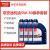 jaut(Jaut)5 W-30合成オル車エンジンオイルメンテナンスセットオイル+マシンフィルタ+工時jaut SN 5 W-30 1 L*4瓶