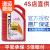 gungqi HONDA(HONDA)元工場専用のエンジンオイルセリの知恵飛度雅閣オデッセイアヴァンシアの鋒凌派歌詩図思域杰德CRVXRDV通用の赤バケツ低粘度超能オイル4 L