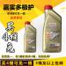 Castrul(Castrol)極保護チタン流体0 W-40 L EUの輸入合成オル潤滑油
