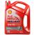 Shell(Shell)自動車用潤滑油の灰殻の非凡なハイネケンHX 8全合成ブルーシェルHX 7イエローシェルHX 6半合成赤シェルHX 3 15 W-40 SL級4 L