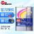 速馬力日本輸入705小虹5 W-30全合成自動車エンジンオイルはHONDAMITSUBISHIスバル現代LEXUS 4 Lに適用されます。