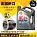 Shell(Shell)非凡喜力5 W-35 Lドイツ原装輸入灰殻全合成エンジン潤滑油