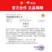 香港原装輸入Shell(Shell)合成オリックスウルトラハイネケン5 W-30灰殻A 3/B 3/B 4 SN級4 L
