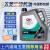 エンジンオイルは宝駿730/560/310/510オイルUlINGの光宏光全合成潤滑油新型包装機フィルターに適用されます。