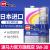 日本の輸入速度馬力ミニ虹705全合成5 W-30自動車オイル規格品5 W 30潤滑油SN 4 L