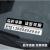 TOYOTA(TOYOTA)グアングチTOYOTA元工場の純札専用エンジンオイルの潤滑油雷凌享致眩皇冠カムリプラド逸話ハイランダー雅LUXサイズ28*8.5 cm紙の白黒カード