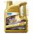 冠君原工場合成オイルはインフィニティ自動車専用オイル四季通用オイル合成オイル5 W-30 SN級4 LインフィニティQ 70 Lのエンジンオイルに適用されます。