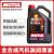 MOTURRL(MOTRL)8100 X-max合成オーイ自動車潤滑油0 W-40 A 3/B 4 SN級5 L企業が買った付の車メンテナス