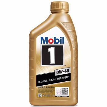 Mobil(Mobil)金装Mobil 1号合成オル0 W-40 SN級1 L自動車用品