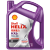 Shell(Shell)2019項のハイネケンHX 6合成技術潤滑油SN級5 W-304 Lの包装