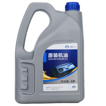 一汽原装の合成エンジンオイルSL級5 W-40エンジンオイルの潤滑油Mantium Pa薩特朗逸路観宝来ゴルフジェットサンタナ4 Lのセット